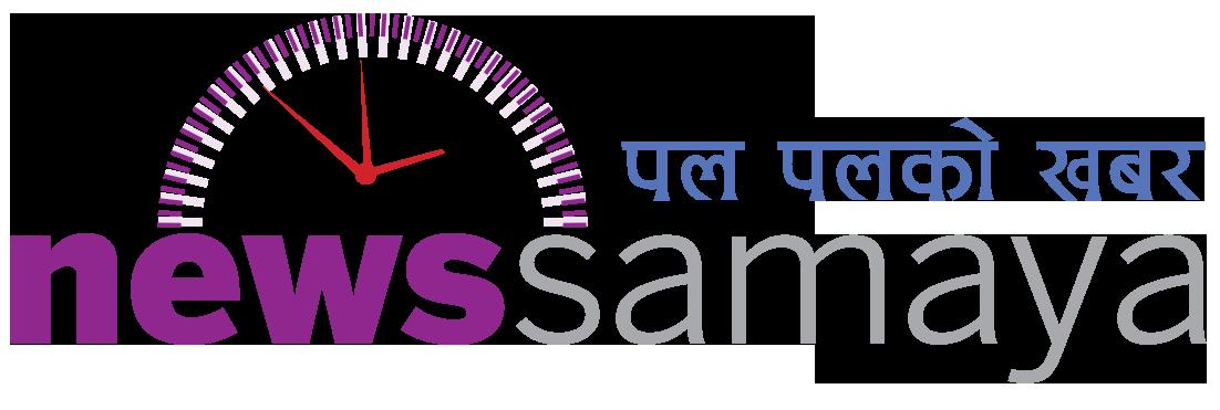 news samaya Logo