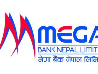 मेगा बैंकको १३:०५ प्रतिशत लाभांश घोषणा, चुक्ता पुँजी १४ अर्ब ६५ करोड