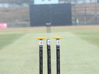 प्रधानमन्त्री कप क्रिकेट प्रतियोगिता अन्तर्गत आज दुईवटा खेल