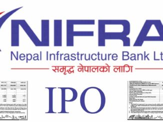 नेपाल इन्फ्रास्ट्रक्चर बैंकले माघ २ गते आईपीओ निष्काशन निष्काशन गर्ने