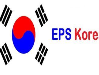 कोरियाली भाषा परीक्षाको टुंगो नलाग्दा तयारीमा जुटेका युवा अलमलमा