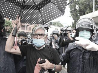 सिंहदरवार अगाडी प्रदर्शन गरिरहेका १५ जना नागरिक अभियन्ता पक्राउ