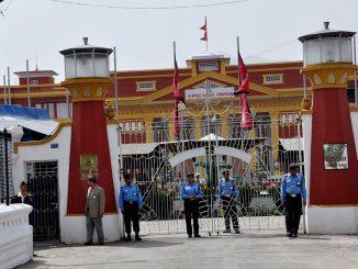 राजनीतिक दलसम्बन्धी अध्यादेश जारी, नेपाल र ठाकुर समुहलाई पार्टी फुटाउन सहज