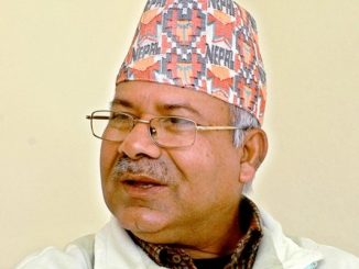 निर्वाचन सम्म बर्तमान गठबन्धन कायम रहने : अध्यक्ष नेपाल